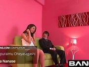 BANGcom: Best Japanese Tight Pussy