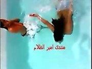 bitches Égypte