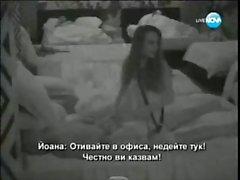 Fratello maggiore Bulgaria - Liana e Tervel Pulev