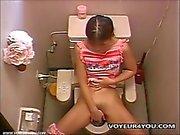 Unterhaltungs Toilette Zimmer Selbstbefriedigung