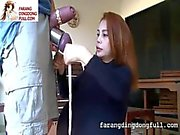 Farang ding dong trailer
