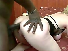 Mature get black colored cock in back door