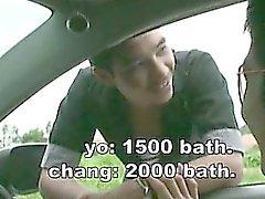 """Nettes asiatisches Jungs Star Im """" von Money Boy Mundgeblasenes"""