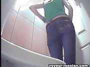 Nice WC