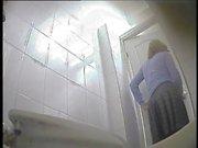 russische WC bis 1B