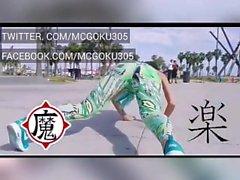 Mcgoku305 Je ne peux pas sentir mon visage (vidéo musicale twerk officielle)