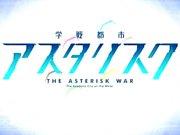 Gakusen Toshi Asterisk ED - Warten auf den Regen