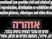Between Tel aviv and the kibutz