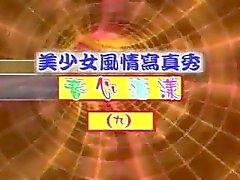 Chinesische Softcore 9