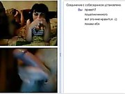 Netzschwätzchen Girl und deren Freund Reaktion auf meine dickflash