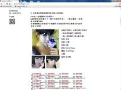 Asya Japonca Çin amatör seksi gençler Mastürbasyon kamerası yapay abanoz masaj