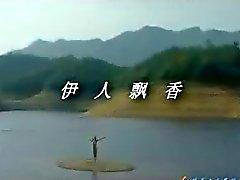 китайского шоу девушок ZGRTYS островных русалкой