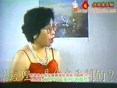 yi jian shuang diao2