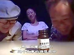 Hongkong haus ehefrau (japanische Untertitel zu )