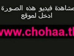 sexuels arab 9hab de Maroc choha maroc cames de MSN