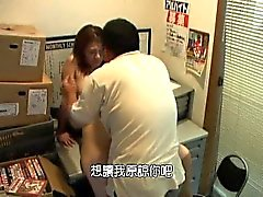 Cute Asian girls getting fucked at the hardcore job intervi