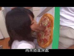 Mosaic: Pizza surprise Vol. 1