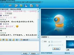 a chinese teacher do her night job on qq webcam