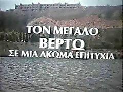 Griekse porn van '70 tot - Palamari tou varkari