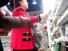 Koreanischer Mütter Flash