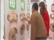 Japanese game 00