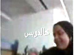 Tabna Levi Veiled egyptisk