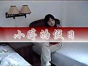 Chinesischen Studenten gebunden und kitzelte zu sterben