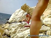 Beach Boy Ruckeln
