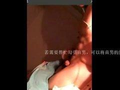 Chinese hottie JO webcam 28