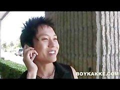 J. Park Latin von asiatischen Hitze