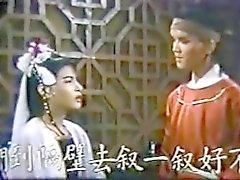 Taiwan 80'ler bağ bozumu eğlence 6