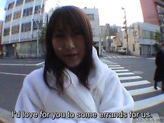 Подзаголовком классическая японская похождения Нагота в общественных местах