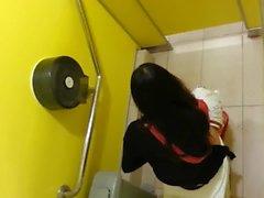 kiina wc