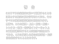 Chiaki Asou (vol.1) / Soft