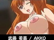 Naisho keine Wakana-san Episode