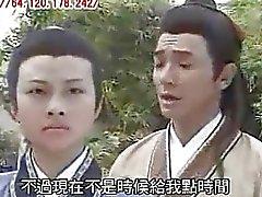 Китайского историю порнуха