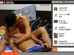 Hot Asian Couple Sex Cam Sample