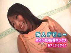 Japanischen Brustwarzen also touchful