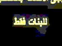 amara althlam Irakia arabic