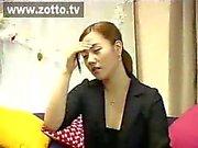 Корейская Зотто деловая женщина Sex