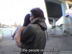 Подзаголовком классика японская приключения Нагота в общественных местах